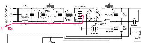 Рис. 2 Проверка высоковольтной цепи.